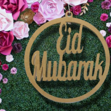 Eid Mubarak  wooden hoop sign for floral Wall