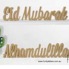 free standing Islamic Inspirational wooden words