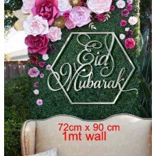 ACRYLIC Eid Mubarak Wreath for Backdrop
